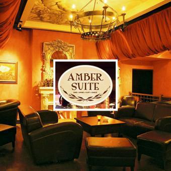 Amber Suite Berlin • Alle Events & Partys | Cluelist.com